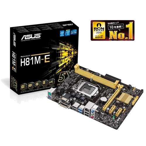 ASUS H81M-E INTEL ME WINDOWS VISTA DRIVER DOWNLOAD