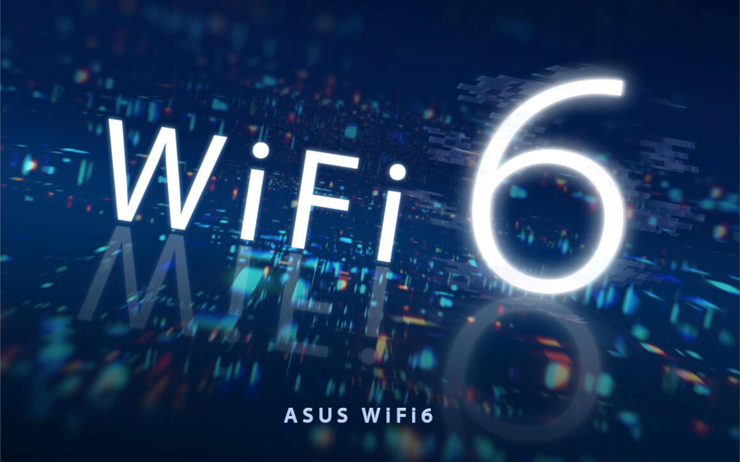 WiFi 6無線ルーター特設サイト