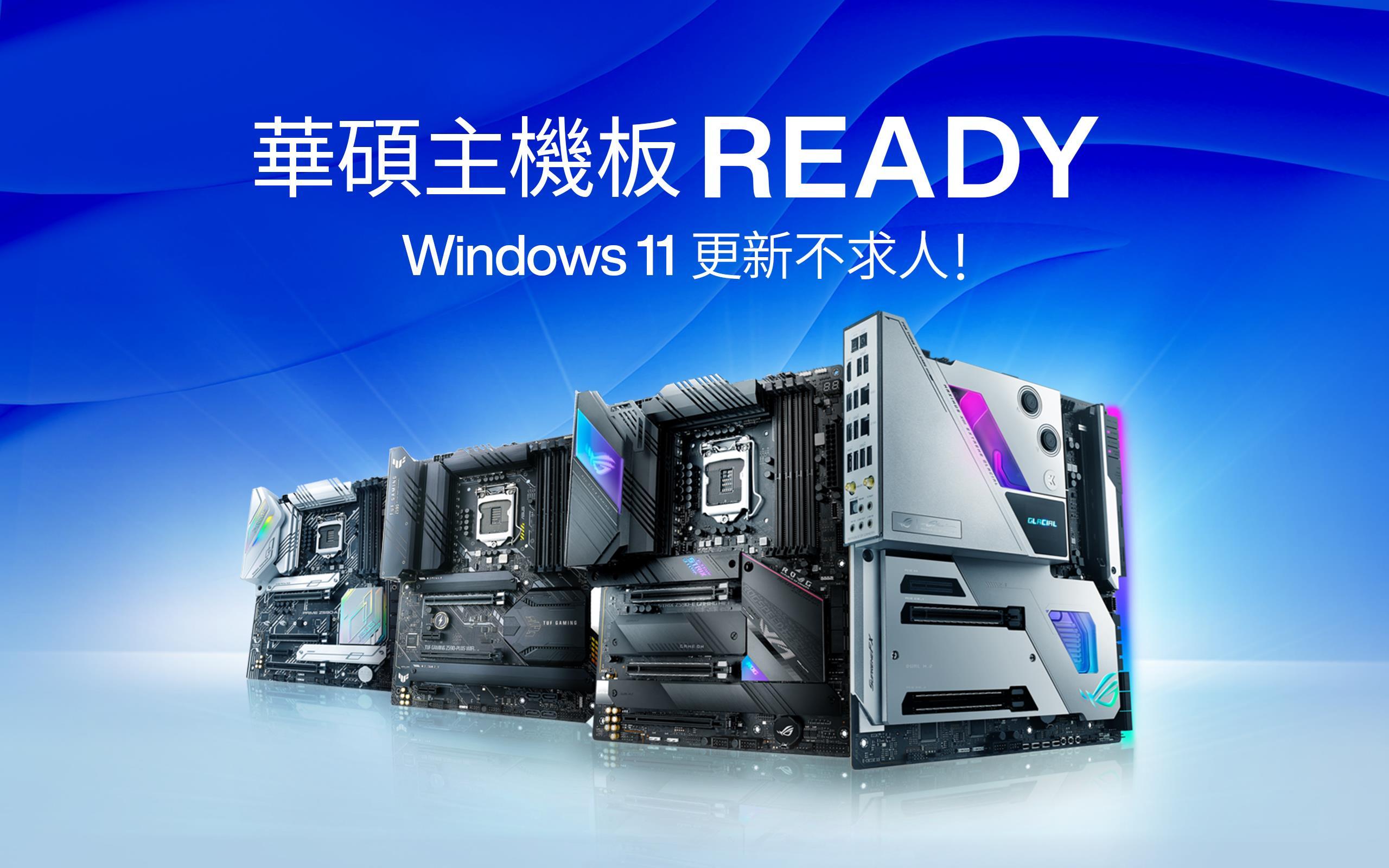 Windows 11 READY!