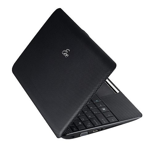 Asus Eee PC 1101HA Seashell Netbook Drivers Download (2019)
