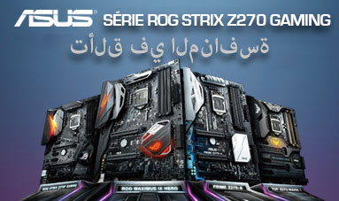 BEST 200 series Motherboards