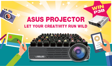 ASUS Projector Let Your Creativity Run Wild
