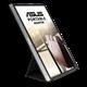 ZenScreen MB14AC moniteur antireflet et anti lumière bleue
