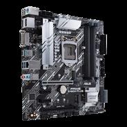 PRIME Z490M-PLUS/CSM