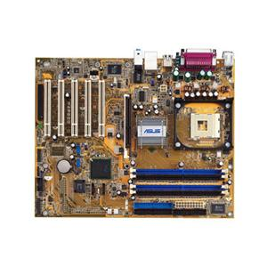 ASUS P4P800 CHIPSET WINDOWS 8 X64 DRIVER DOWNLOAD