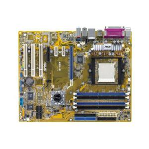 ASUS A8N-E CHIPSET DRIVER FREE
