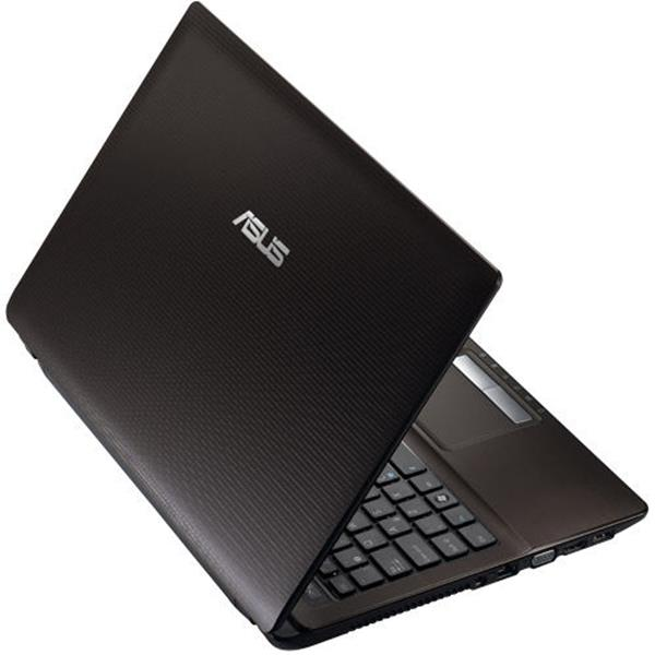 Asus K52N Notebook Data Security Manager Update