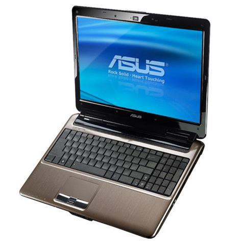 Asus N51Vg Notebook Intel Driver (2019)