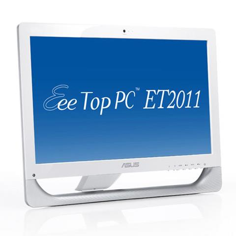 All-in-one PC ET2011E