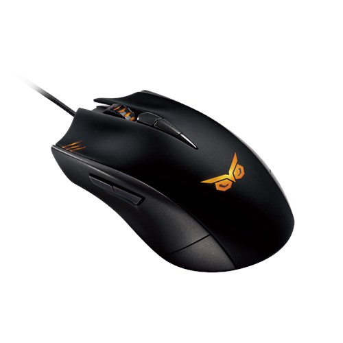 Drivers Update: ASUS STRIX CLAW Mouse