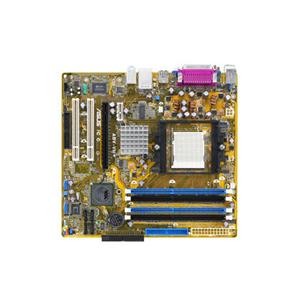 ASUS A8V VM MOTHERBOARD WINDOWS 7 DRIVERS DOWNLOAD (2019)