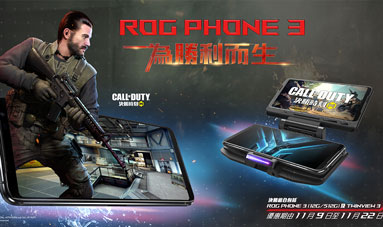 ROG PHONE 3 X TWINVIEW 3 決勝組合