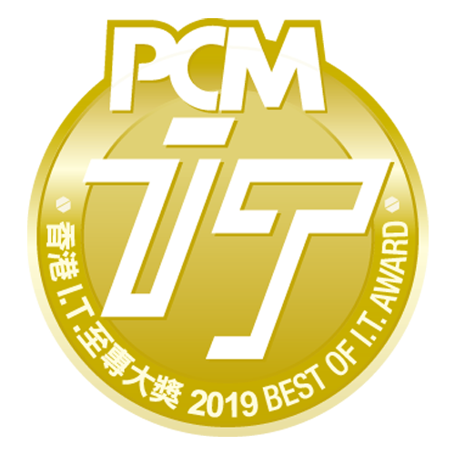 PCM Best of I.T. Award 2019