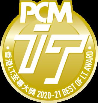 Best of IT Award 2020
