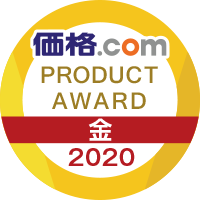 Gold Award - kakaku.com ProductAward2020 (PC Parts/Motherboard)