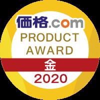 金賞 - kakaku.com ProductAward2020 (Camera/Web camera)
