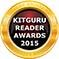 KitGuru Reader Awards 2015