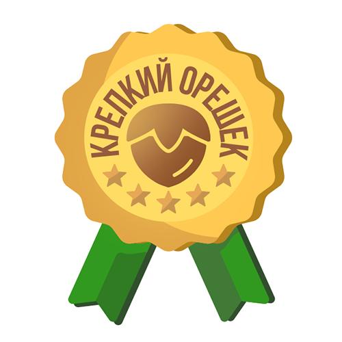 Funduk.ua: 4 stars of 5