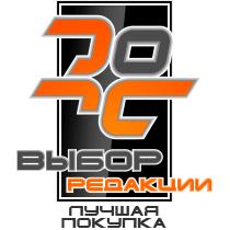 Overclockers.ua: Editor's Choice. Best Purchase