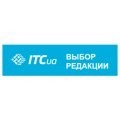ITC.ua: Editor's Choice