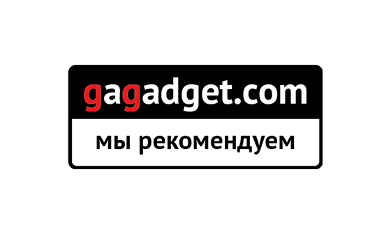 gagadget.com: Recommended