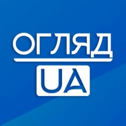 Ogliad UA