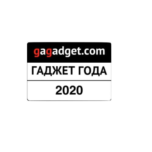 Best gadget 2020