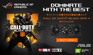 CALL OF DUTY® : BLACK OPS 4をゲットしよう!