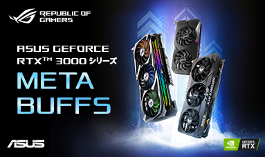 NVIDIA GeForce RTX 30シリーズ
