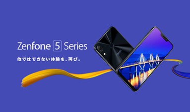 A部 For ASUS Mobile Products