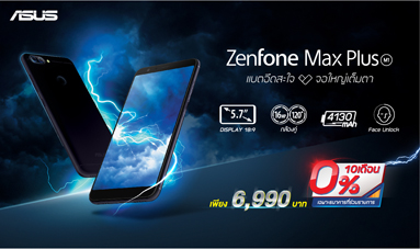 ZenFone 3 Discount sale