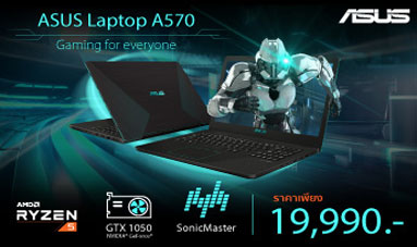 ASUS Laptop A570 Gaming for Everyone