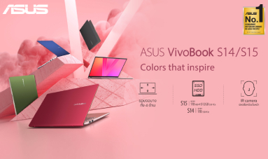 New VivoBook S Series - Colors that inspire