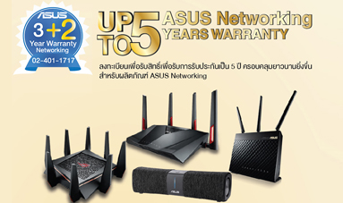 ASUS Networking 3+2 Warranty