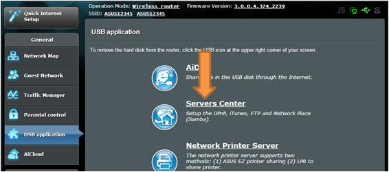 Asus rt-n66u screenshot firmware upgrade.