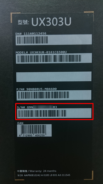 asus rog laptop serial number