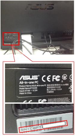 asus serial number on motherboard