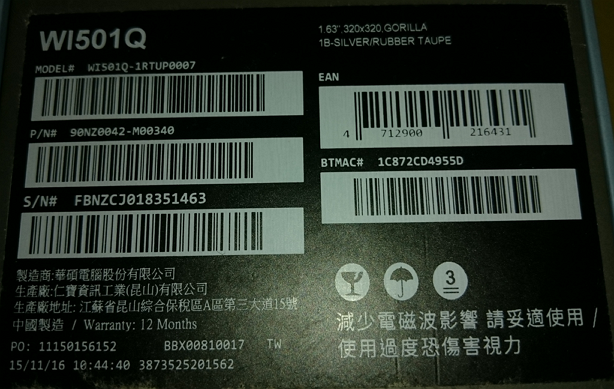 U627e U4e0d U5230 U7522 U54c1 U578b U865f U55ce