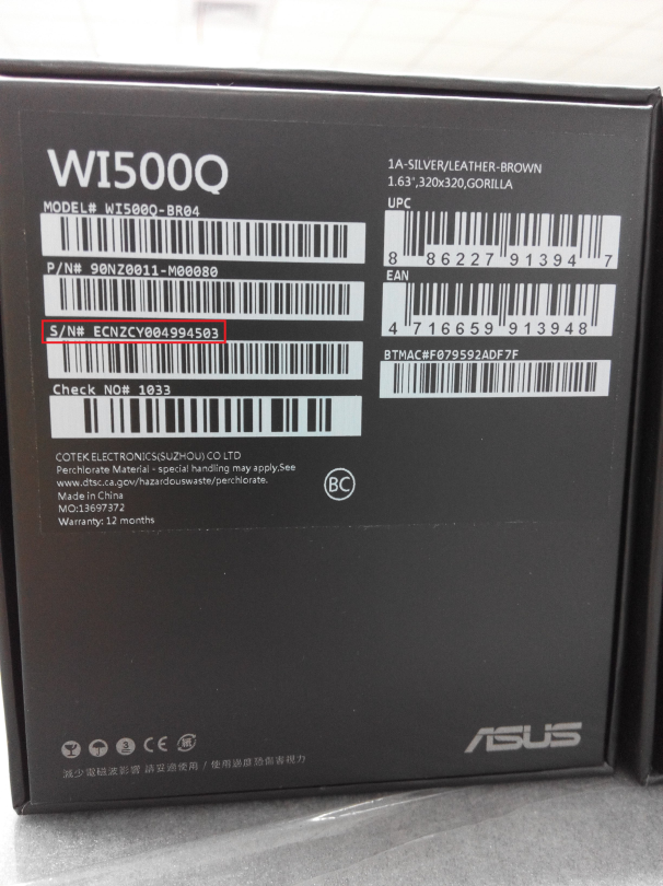 asus notebook serial number warranty check