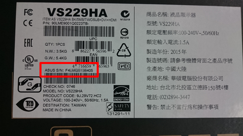 how to read ricoh serial number